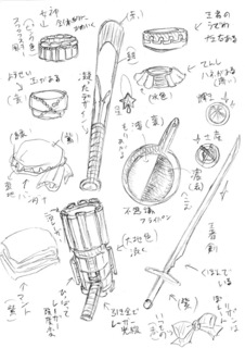 saikyou(parts).jpg