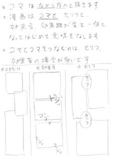komanew1.jpg