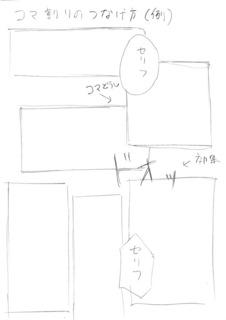 komanew2.jpg