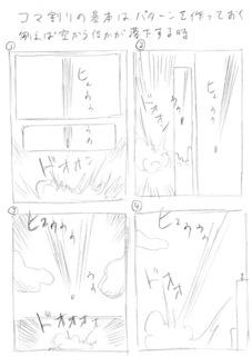 komanew3.jpg