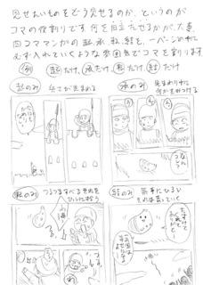 komanew4.jpg